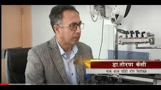 Dr Toran KC   -  Avenues @ Health