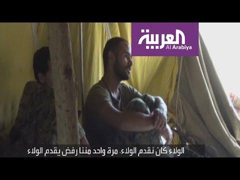 وثائقي للعربية يكشف قتل من يرفض الولاء من مجندي الحوثي  - نشر قبل 3 ساعة
