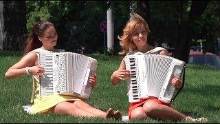 "GIRLS MUSIC BAND ""LiubAnya""/  дуэт ""ЛюбАня"" - ПЕСНЯ О МОСКВЕ [COVER]"