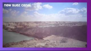New Suez Canal archive Alhverwy January 18, 2015