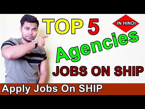 Top 5 Agencies To Apply Jobs On Ship 2020 In Hindi