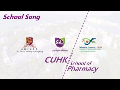 School of Pharmacy, CUHK