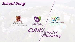 School of Pharmacy, CUHK thumbnail