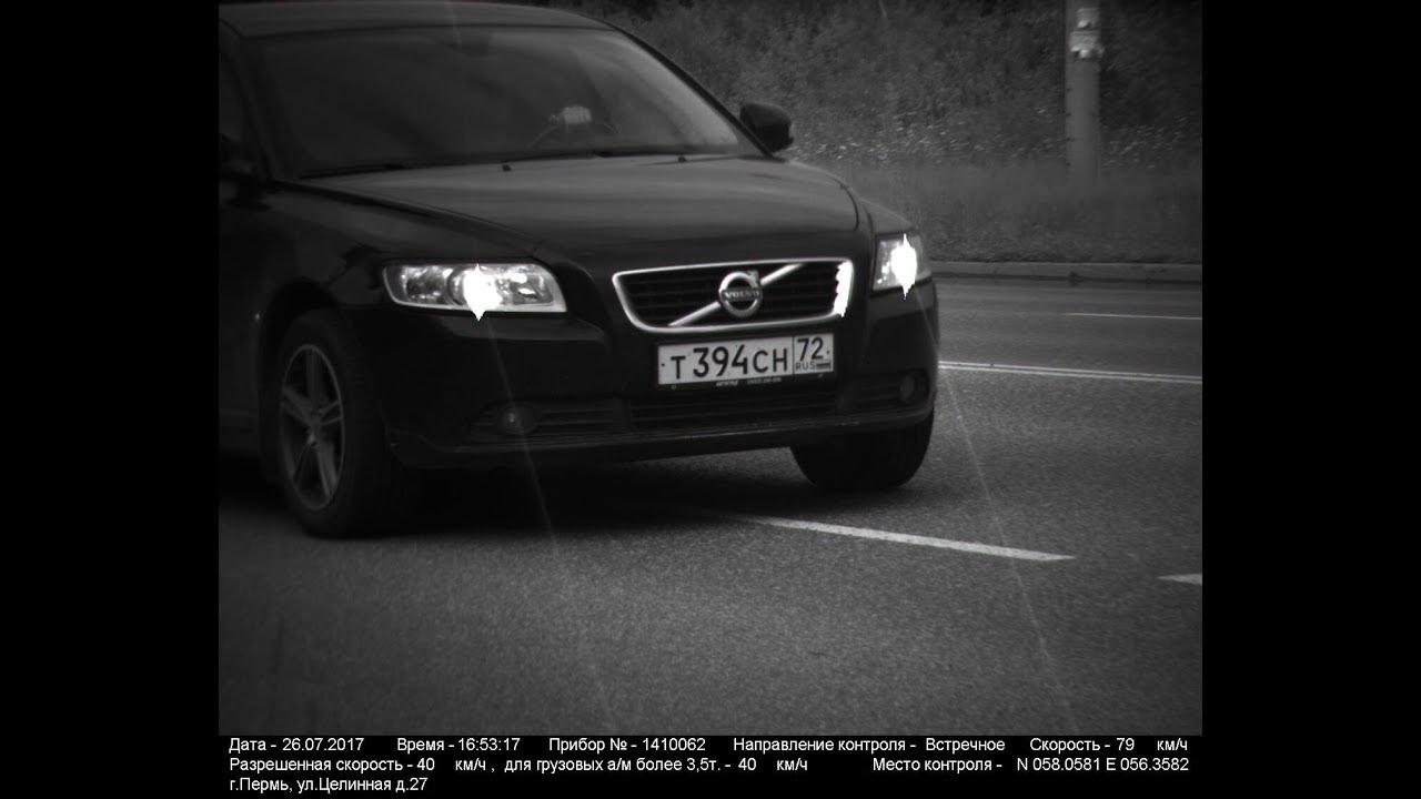 2019 Volvo S40 | 2019 Volvo S40 Polestar | 2019 Volvo S40 R Design .