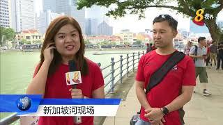 民众聚集新加坡河附近 耐心等待烟火汇演