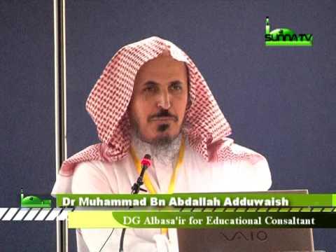 Conference of Islamic Finance in Africa Rwanda 1434/2013-5