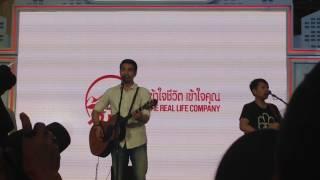 [31 July 2016] Wan Thanakrit - คนไม่มีเวลา
