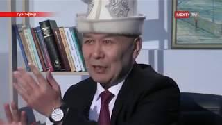 Аалам адамы Арстанбек Абдылдаев: Бул Президенттик шайлоодо мен жеңдим
