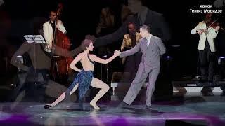 Tuyệt Đỉnh Tango Argentine  2014 - Ballroom Khiêu Vũ Trí Thanh Quận 12 #094_69_60_113 #077_79_60_113