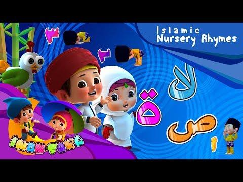Islamic Nursery Rhymes | 5 Daily Prayer (Salah) Sod Lam Alif Ta | English | Iman Sara thumbnail
