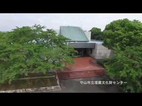 空撮動画 埋蔵文化財センター施設