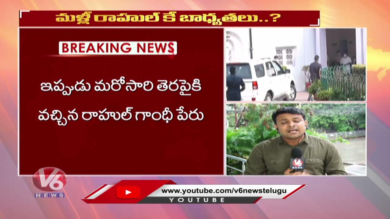 Download Congress Working Committee Meeting Concludes   V6 News