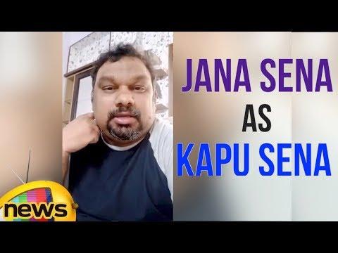 Kathi Mahesh Controversial Comments on Pawan Kalyan | Jana Sena as Kapu Sena | Mango News