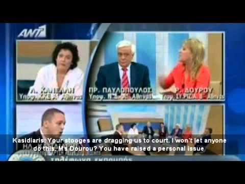 Greece: Golden Dawn assault on Antenna TV (subtitles)