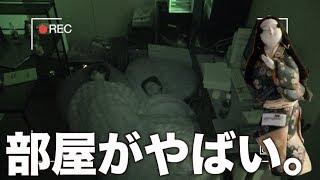 恐怖の人形が置いてある部屋の怪奇現象がすごい。 thumbnail