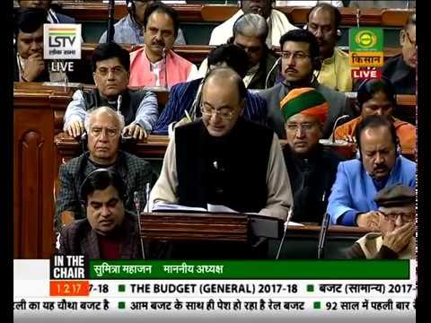 Union Budget Live on DD Kisan Part-5 (01.02.2017) बजट 2017