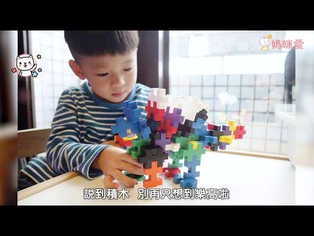 媽咪愛 2018 積木銷售排行榜