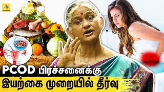 Dr Dharani Krishnan On Diet Plan For PCOS