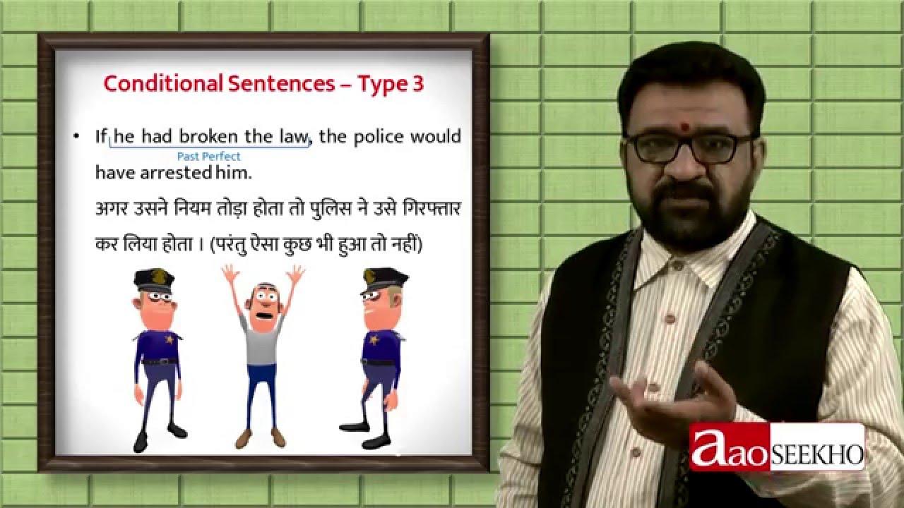 34 beginners 39 english grammar conditional sentences type 3 youtube. Black Bedroom Furniture Sets. Home Design Ideas