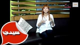 بالفيديو:حلول لمشكلة تراكم الدهون في الوركين والذراعين