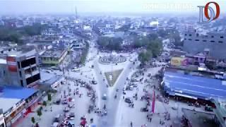 Damak, Jhapa Drone Footage [Nepal]  दमक ।।