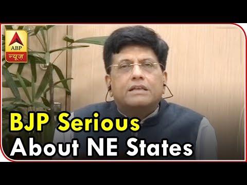 Piyush Goyal FULL: Rahul Gandhi Knows NOTHING About Rafale Deal | ABP News