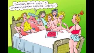 Женщины прикольные - приколы о всех! Женская логика