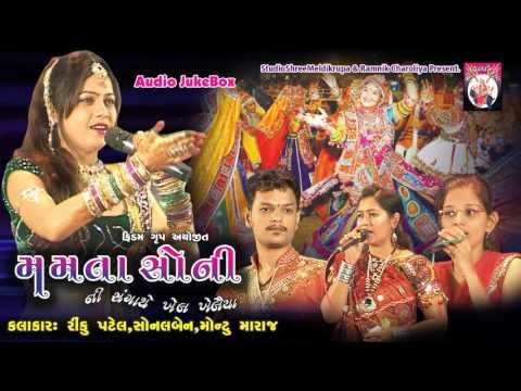 Live Dandiya Ras || Gujrati Garba || Part-01 ||  AudioJukebox