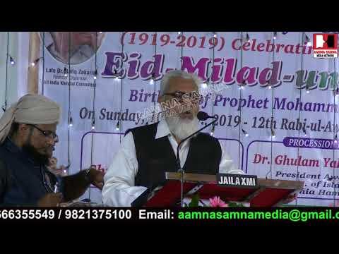 iqbal-memon-officer-jalsa-all-india-khilafat-committee-celebration-100th-year-eid-e-milad-un-nabi
