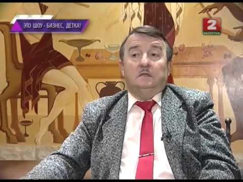 Репортёр (Беларусь-2, 22.01.2016) Это Шоу-Бизнес, детка. Евгений Крыжановский