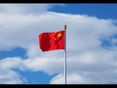 Flag of China on Tiananmen Square