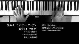 『ウィンター・ガーデン』は、1980年12月1日にリリースされた松田聖子の2枚目のアルバム『North Wind』のB面4曲目に収録されている曲です。 若さ一...