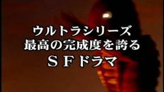 大好評発売中! ウルトラ1800「ウルトラセブン」 thumbnail