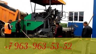 Асфальтирование дорог по выгодным ценам в Москве(Мы предлагаем нашим клиентам не только высококачественные услуги и материалы, но и гибкую систему скидок,..., 2015-03-12T06:28:09.000Z)
