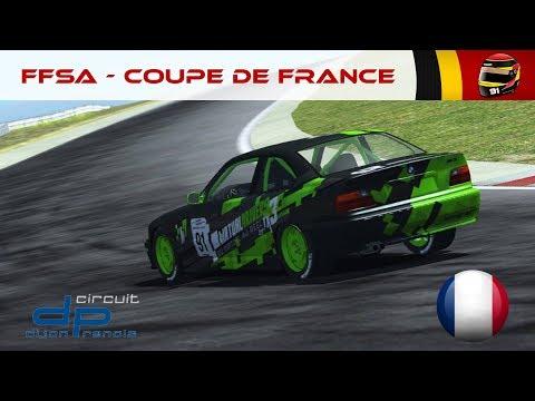FFSA 2017 - Coupe de France - BMW M3 E36  (Dijon) [FR ᴴᴰ]