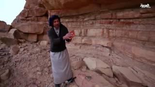 رسوم الإنسان القديم شمال جزيرة العرب