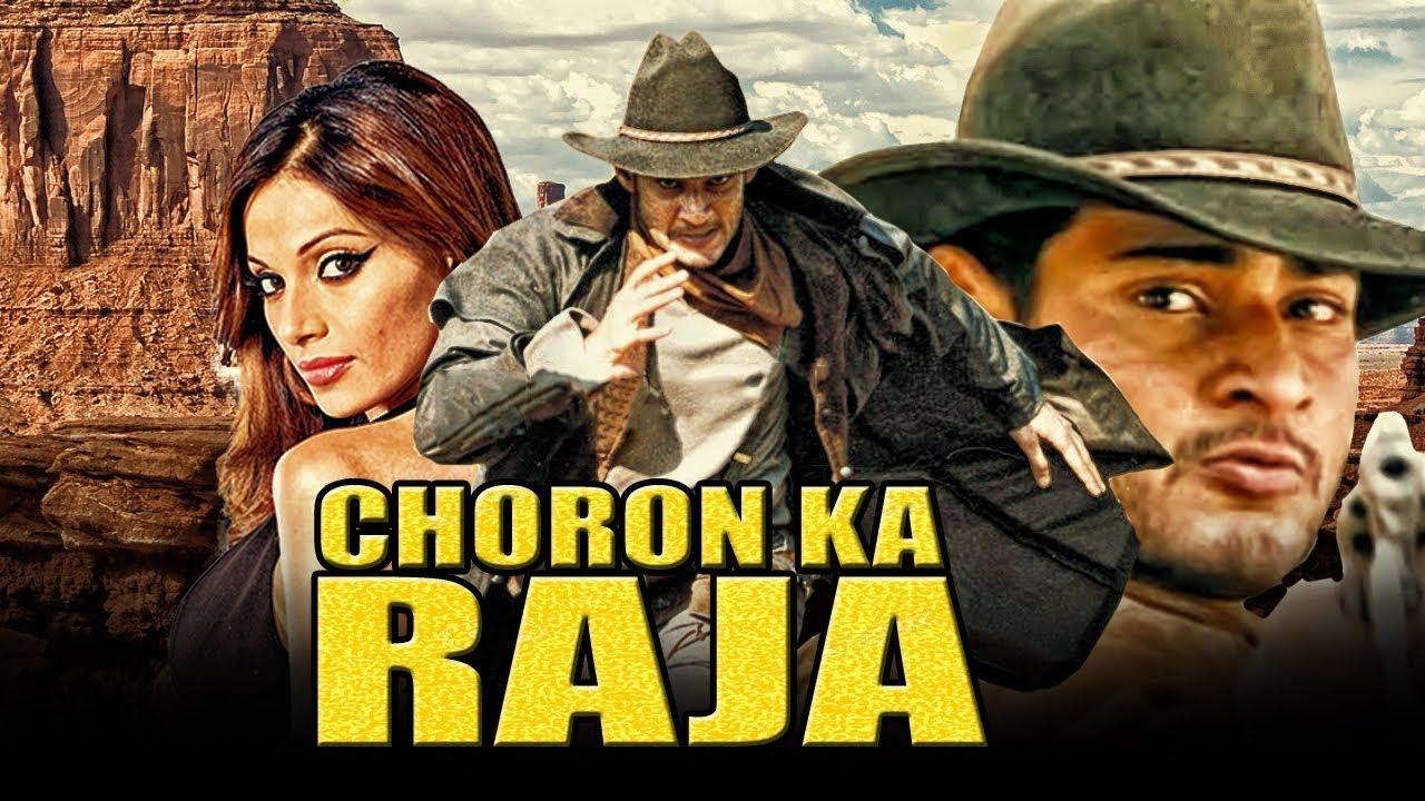 Download चोरों का राजा (Takkari Donga) Bhojpuri Dubbed Movie | Mahesh Babu, Bipasha Basu, Lisa Ray