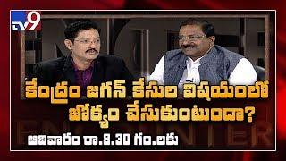 BJP Somu Veerraju in Encounter with Murali Krishna: Promo