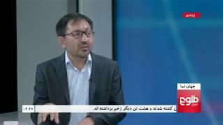 JAHAN NAMA: Iranian Parliament Approves Increased Defense Budget