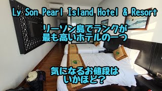 Hotel Review Ly Son Pearl Island Hotel Resort