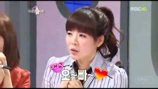 Sunny Aegyo Collection