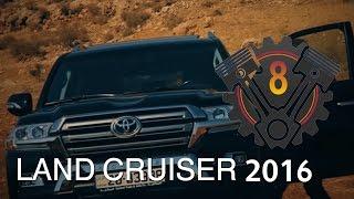 Land Cruiser 2016