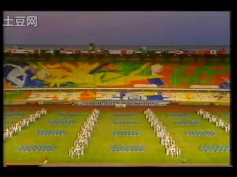 XI Asian Games Beijing 1990 - Opening Ceremony 2/2