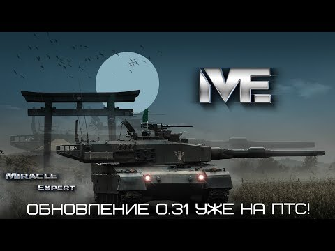 Armored Warfare: ЛТ
