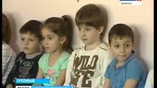 «Детские сады - детям» в Грозном прошел час литературного чтения для воспитанников ДОУ