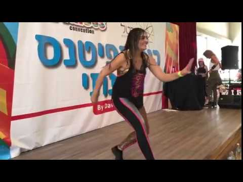 zumba® fitness class with Sarit Bacoach Yakar -J-Perry Rale Pa