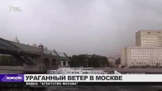 Жертвами урагана в Москве стали более 10 человек