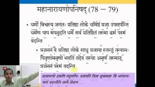 Taittiriya Upanishad Session 17 (Sikshavalli 1.11) May 11 2015