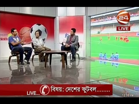 Beyond the Gallery - দেশের ফুটবল...  - 29-08-2016 - Channel 24 Youtube