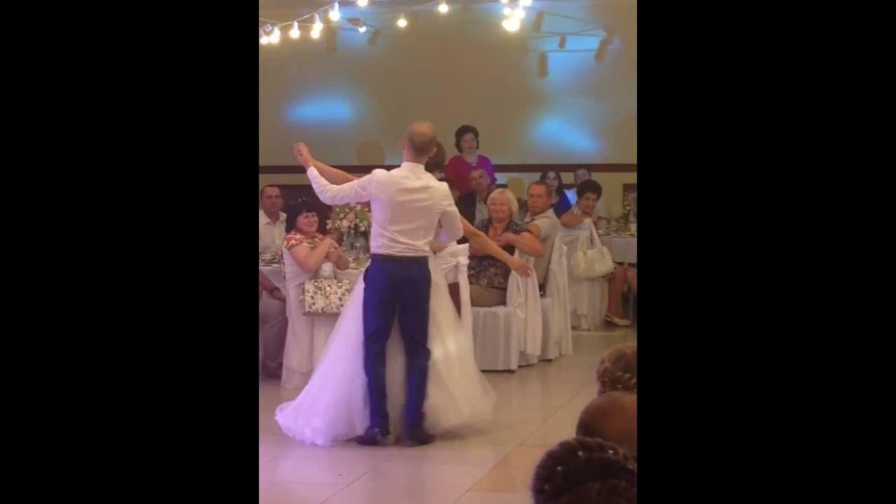 Oh My Love Wedding First Dance